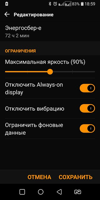 Screenshot_2019-10-13-18-59-26
