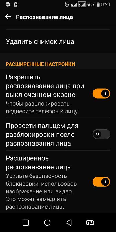Screenshot_2019-10-14-00-21-22