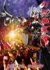 [Imagens] Saint Cloth Myth EX - Saga/Ares 48931620798_999d37140e_t