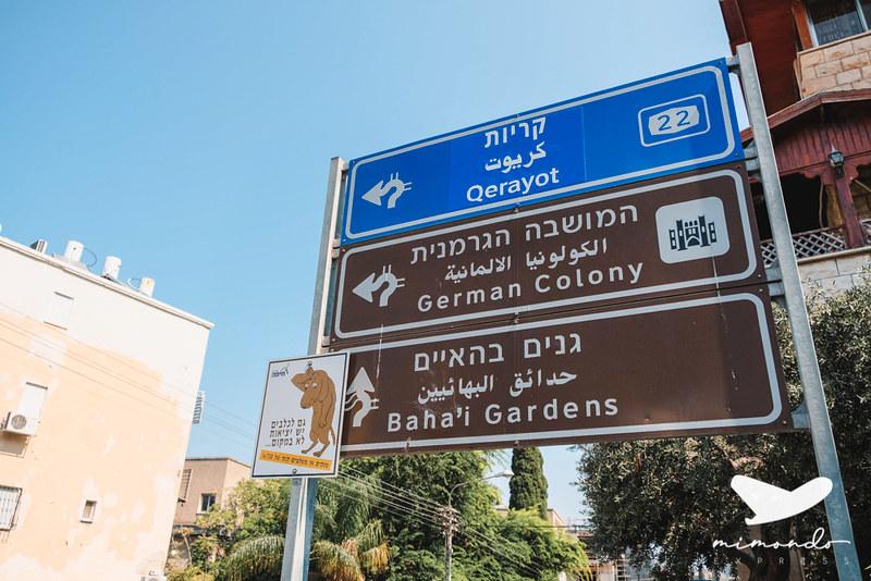 Israel en 8 días