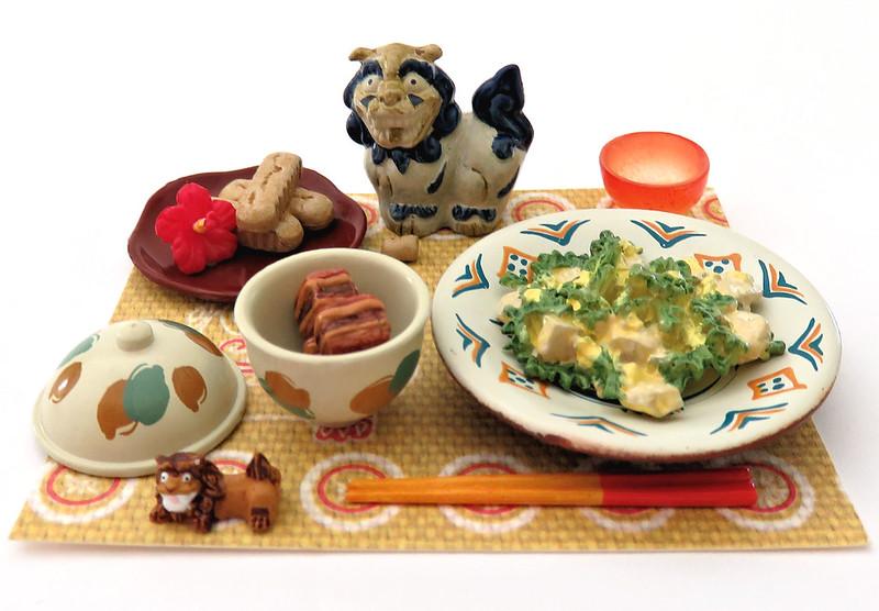 Japanese Regional Cuisine Secret Set