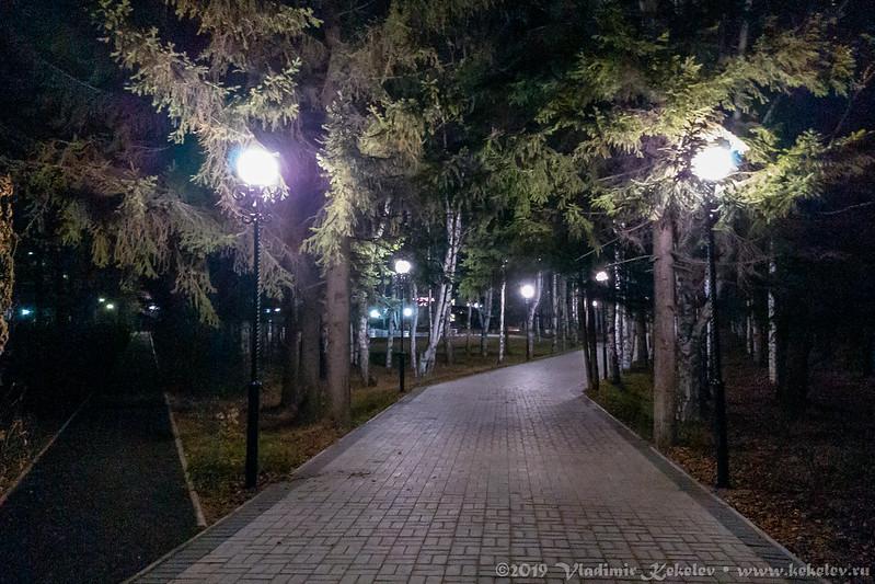 Парк Ветеранов вечером *0854