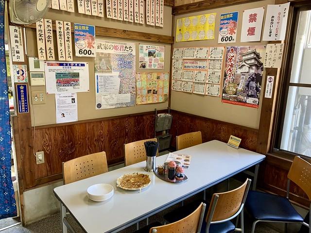 Gyoda, Japan 2019 59