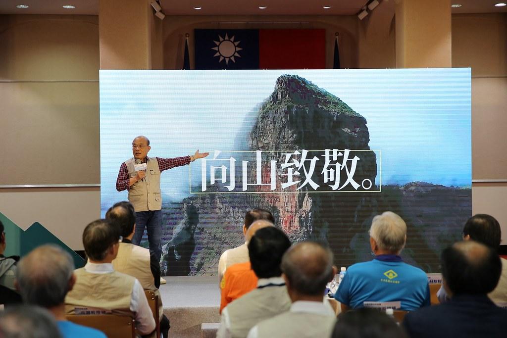 行政院長蘇貞昌在「向山致敬」記者會上宣布山域全面開放,這項政策獲得登山團體首肯。圖片來源:教育部體育署。