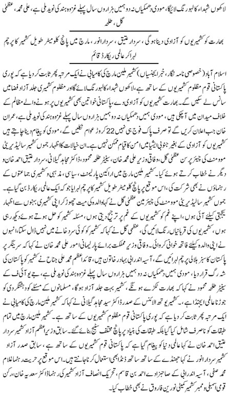 Daily Express 21 Oct 1