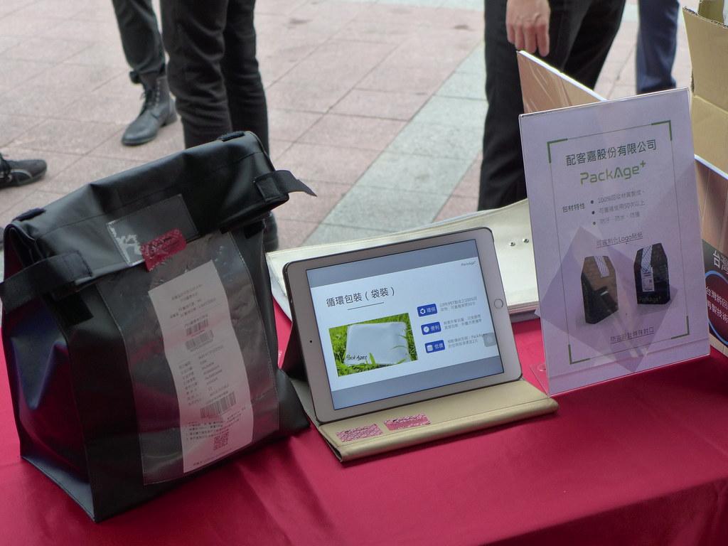 「PackAge+」與「FNG世代設計」合作設計可重複利用的網購包裝並開放線上募資。資料照,孫文臨攝