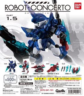 第二企業「876Spark」參戰!萬代轉蛋 GASHAPON 原創新IP『ROBOT CONCERTO』1.5 彈發售!