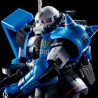獲得碩大戰果的「蒼藍雷光」專用機!RG 1/144《機動戰士鋼彈MSV-R》MS-06R-1A 悠瑪‧萊特因專用薩克II(ユーマ・ライトニング専用ザクII)【PB限定】