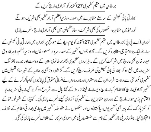 Daily Express 21 Oct 3