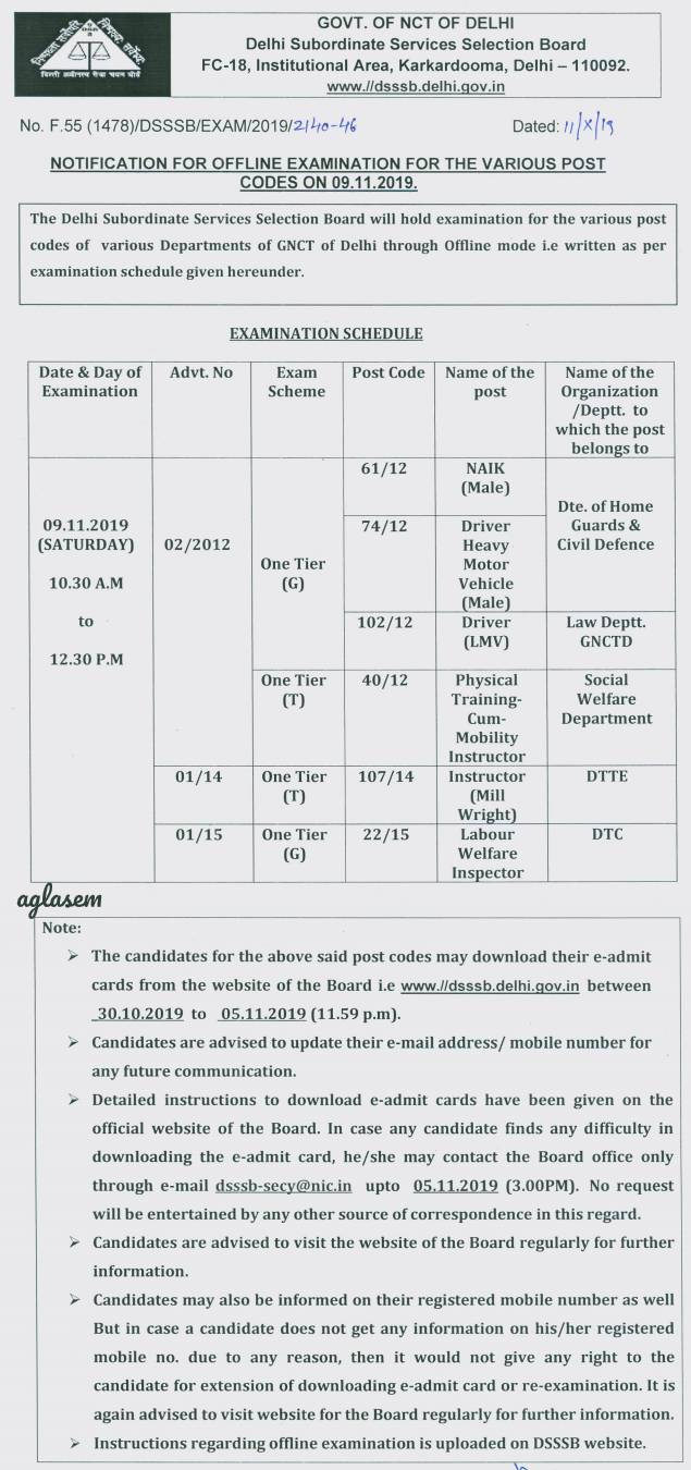 DSSSB Exam Date 2019 Notification For Various Posts on 9 Nov, With Admit Card Release Date