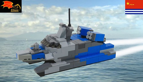 Type 22 Missile Boat