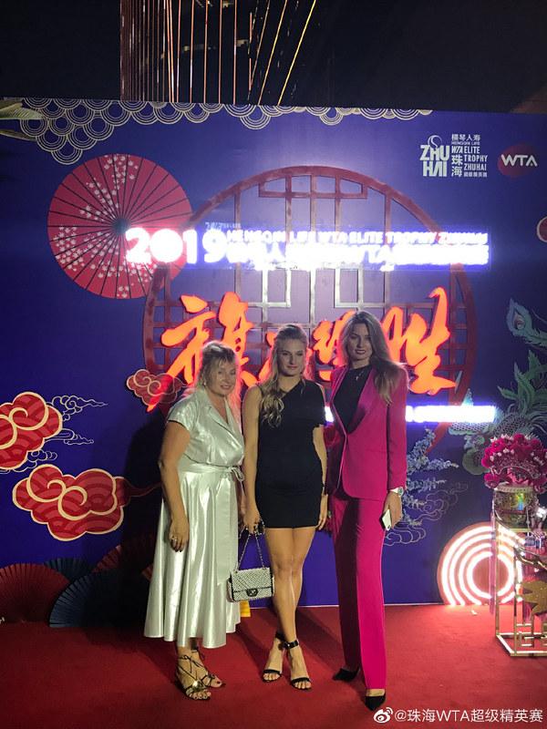 WTA Elite Trophy Party