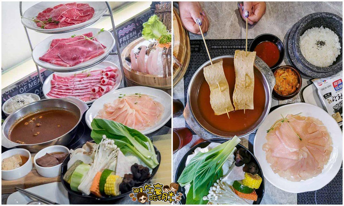 哈肉鍋好肉鍋物-大肉盤火鍋-00