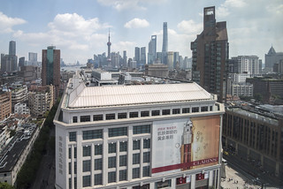 View from Henderson Metropolitan Shanghai | by Tony Shi, Life