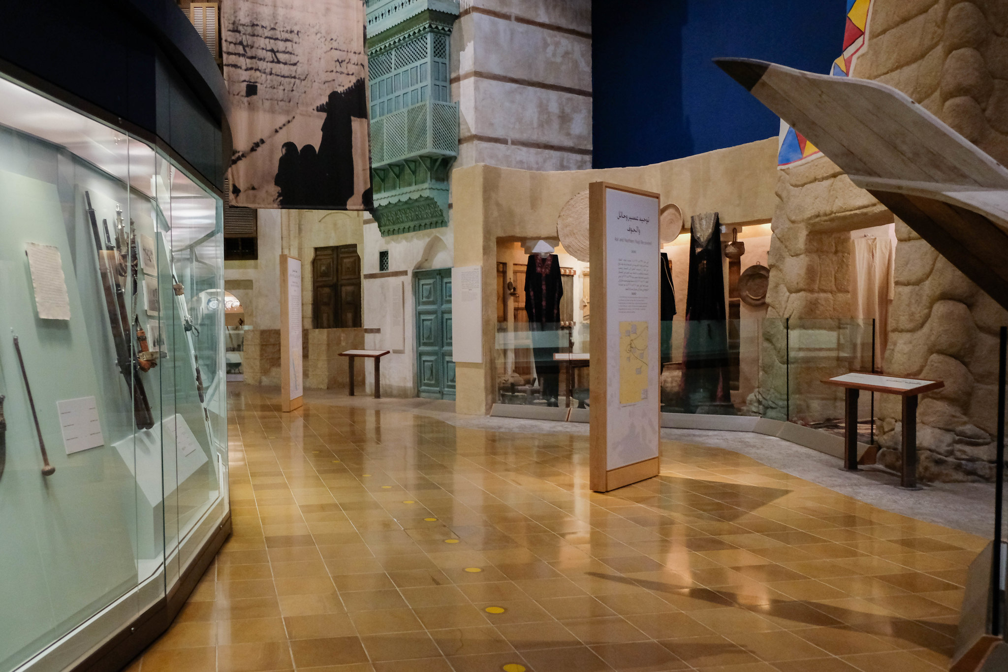 Inside the National Museum of Saudi Arabia