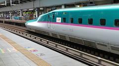 shinkansen again