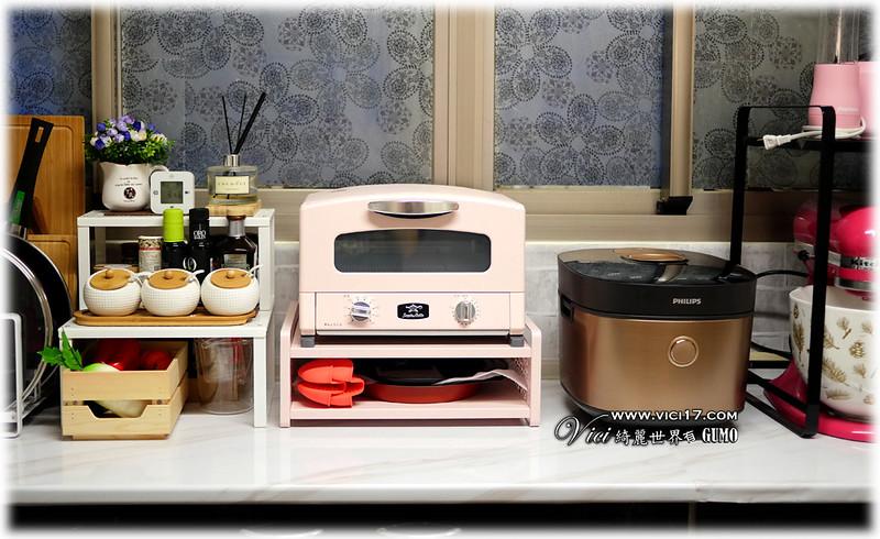 阿拉丁烤箱012