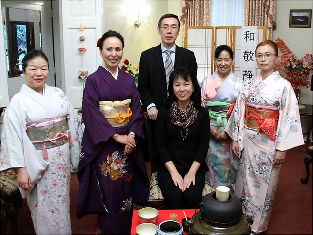 Washington DC-2014-11-13-Japanese Tea Ceremony