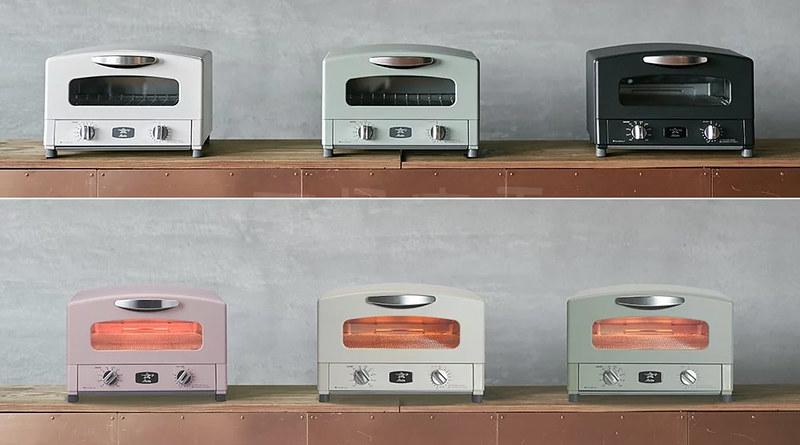 阿拉丁烤箱701