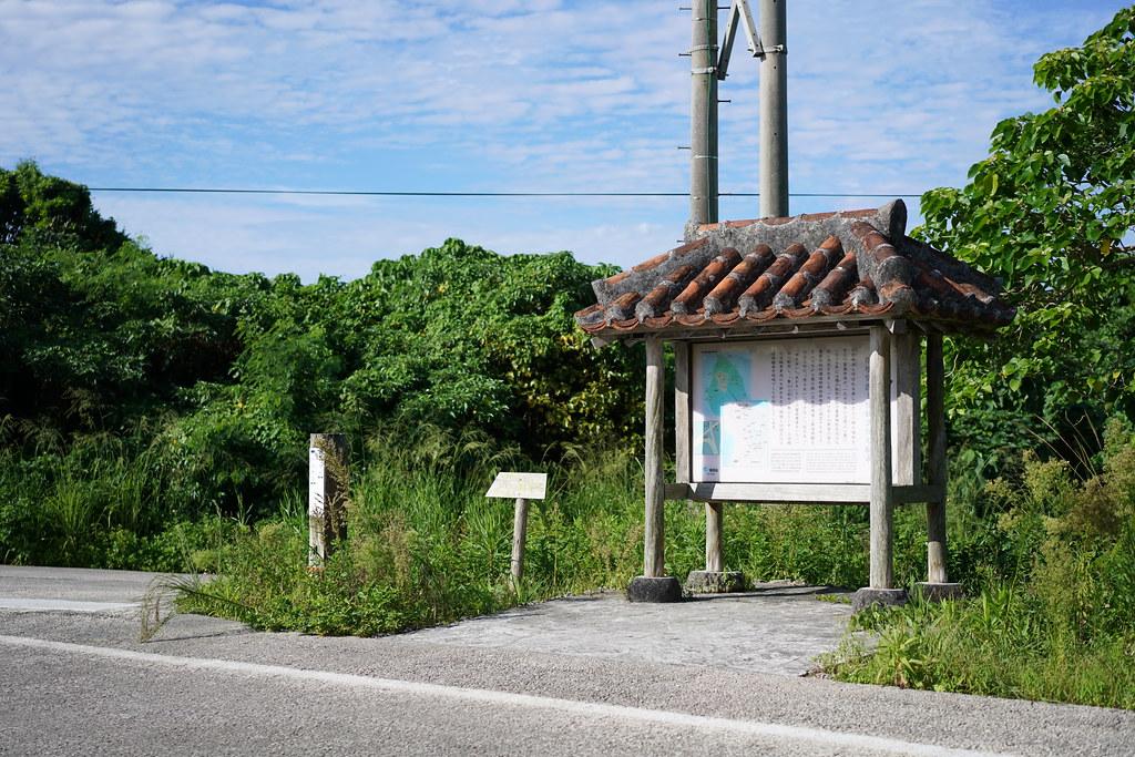 竹富島コンドイビーチへ
