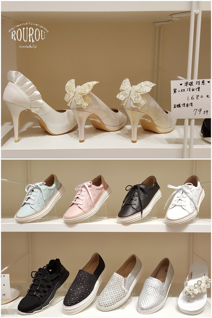 休閒鞋推薦
