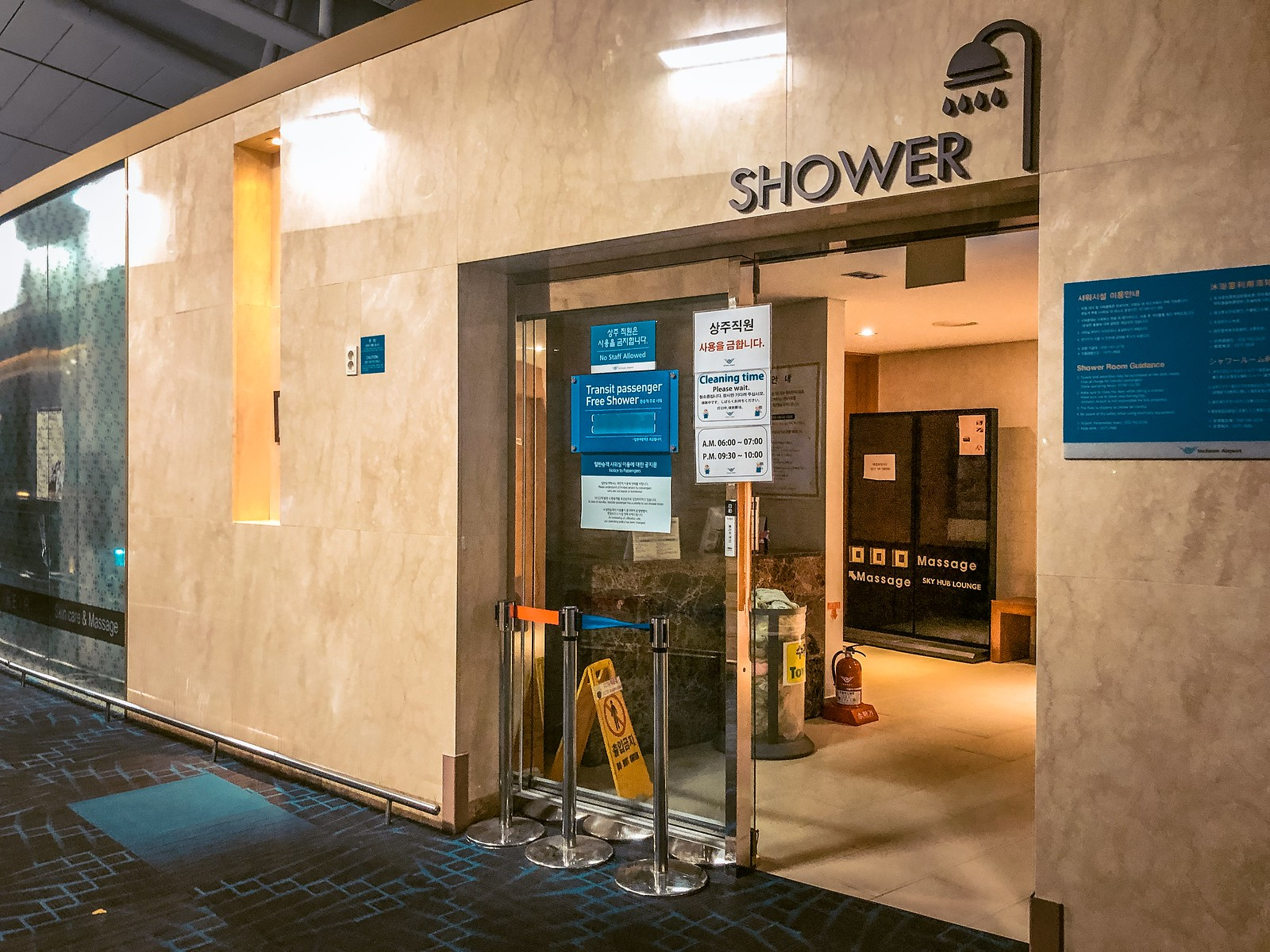 Free Shower