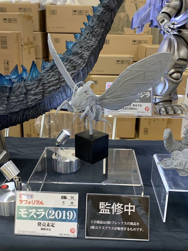X-PLUS Deforeal《哥吉拉2:怪獸之王》摩斯拉 2019(モスラ 2019)原型公開!