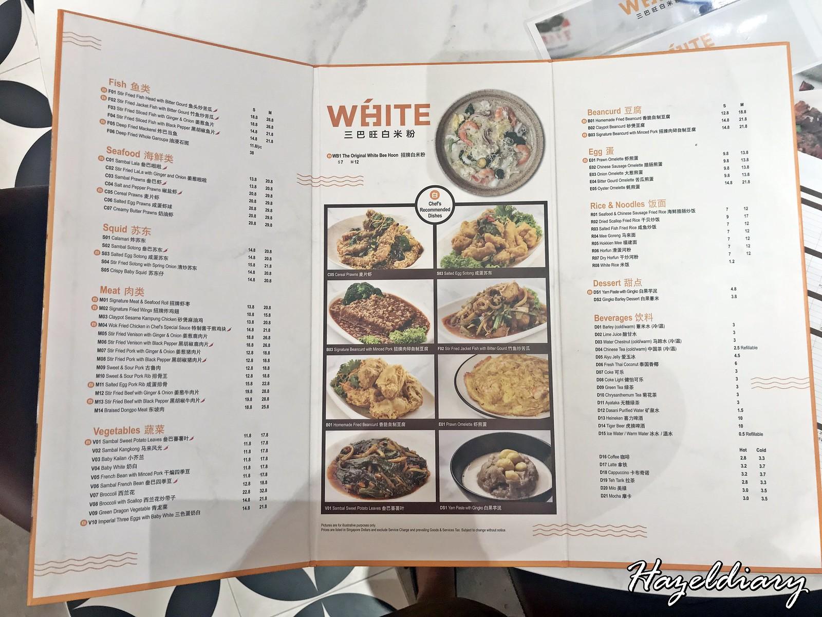 White Bee Hoon Restaurant-1