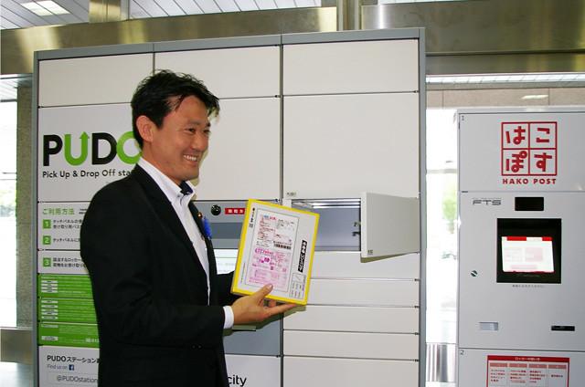 辦公大樓設置了宅配可用的寄物櫃。圖片來源:COOL CHOICE網站