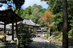 Hachiman Shrine (八幡神社)
