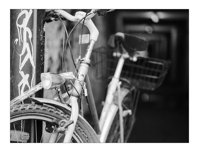 Watchman Bike