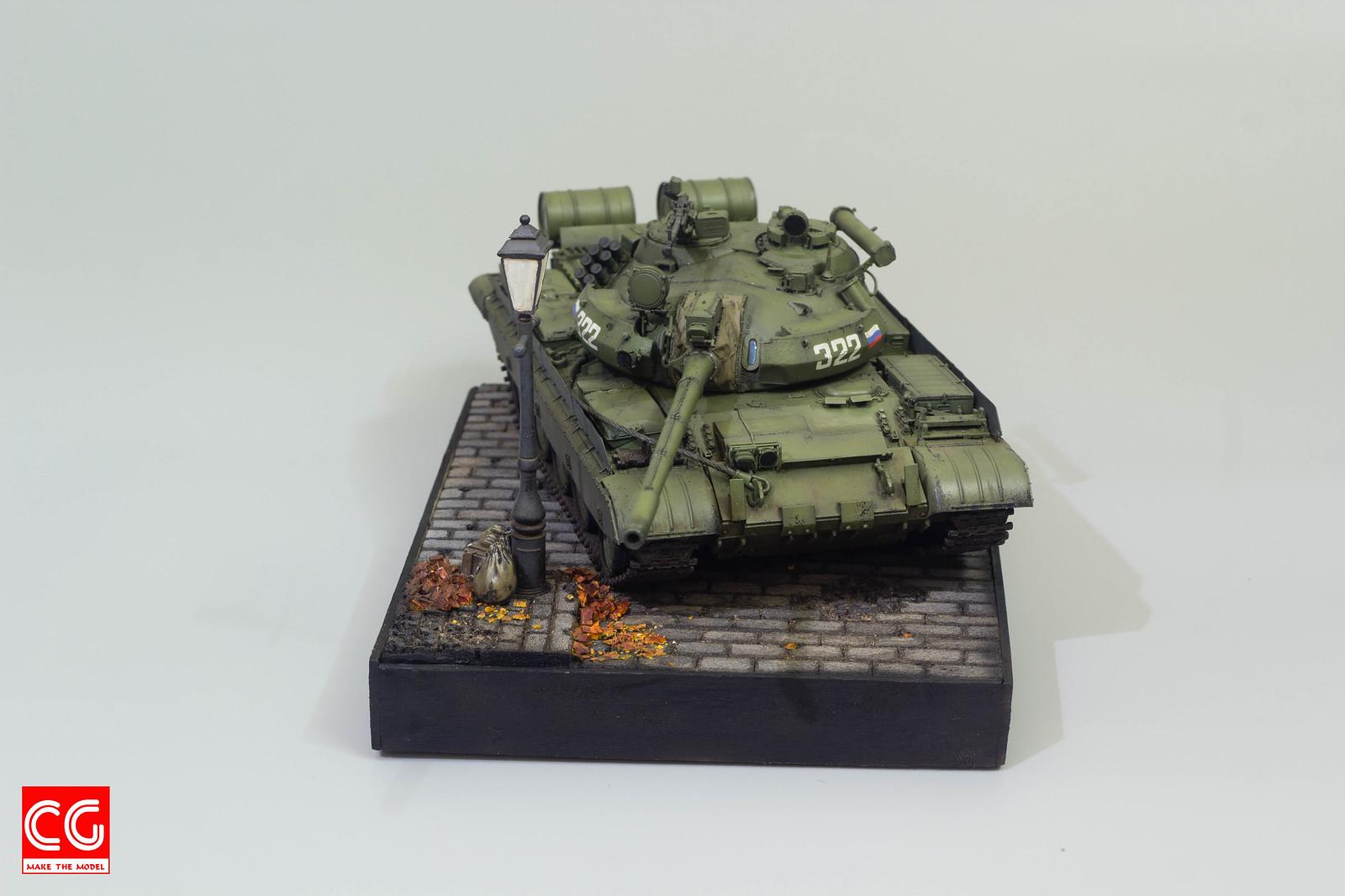 Takom T-55AM 1/35