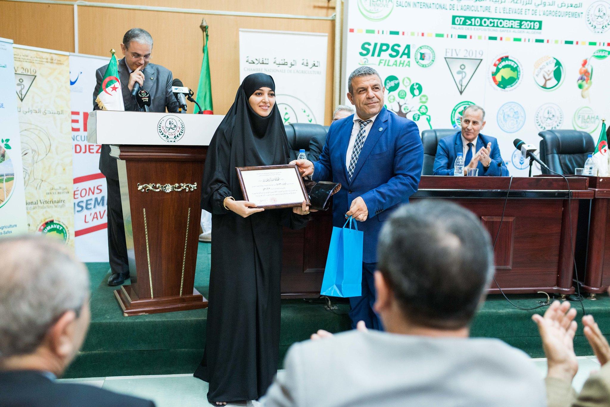 SIPSA-FILAHA 2019 - Innov'Awards & Forums