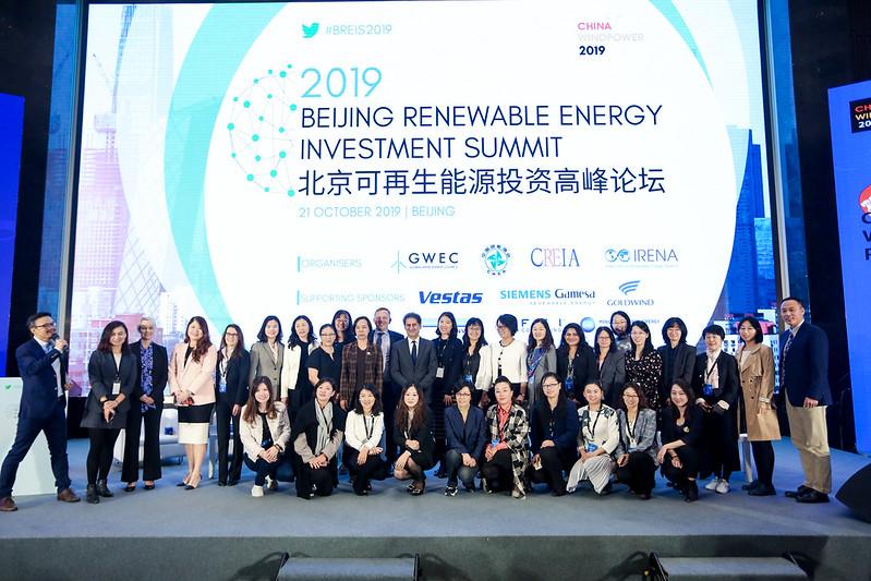 Beijing Renewable Energy Invesment Summit 2019