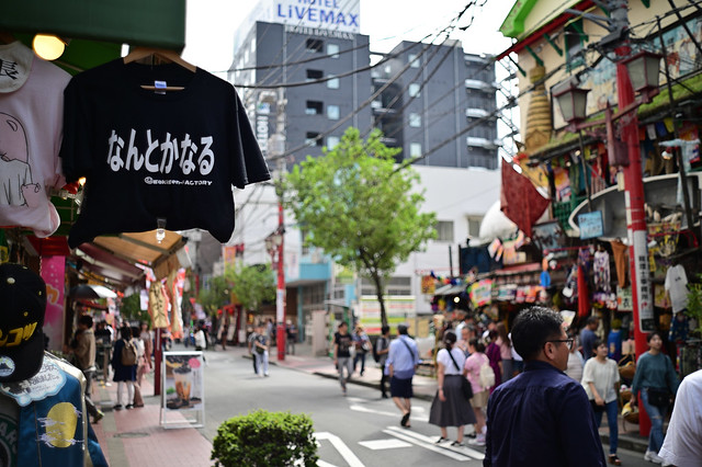 A scene in Yokohama Chinatown 2019/09 No.5.