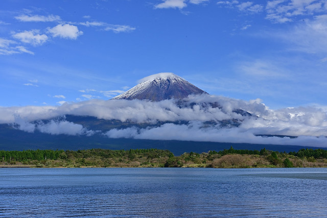 Mount Fuji was capped with the first snow