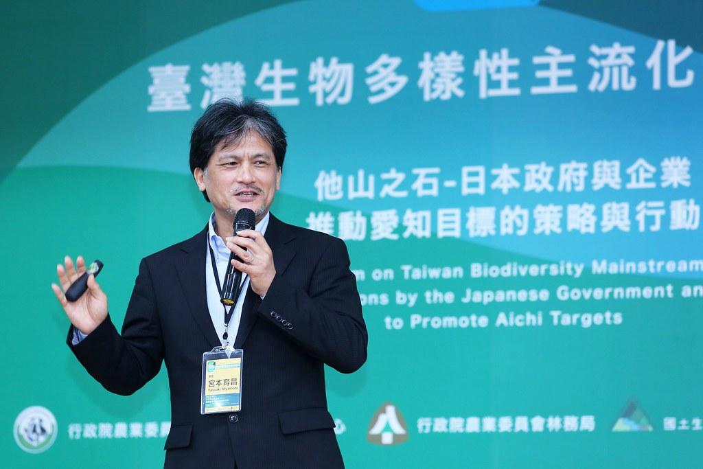 宮本育昌既是企業幹部,也是4EEIA WG經理,他來台分享日本企業主流化的經驗,值得台灣企業參考。圖片來源:特生中心