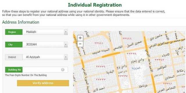 4332 Procedure to Register with the National Address System 05-min