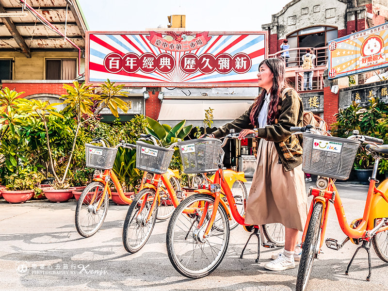 taichung-bicycle-1