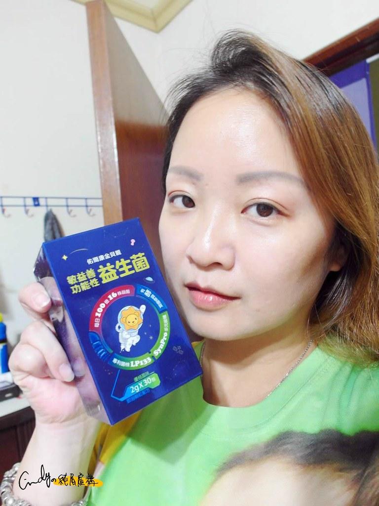 佑爾康金貝親敏益善功能性益生菌