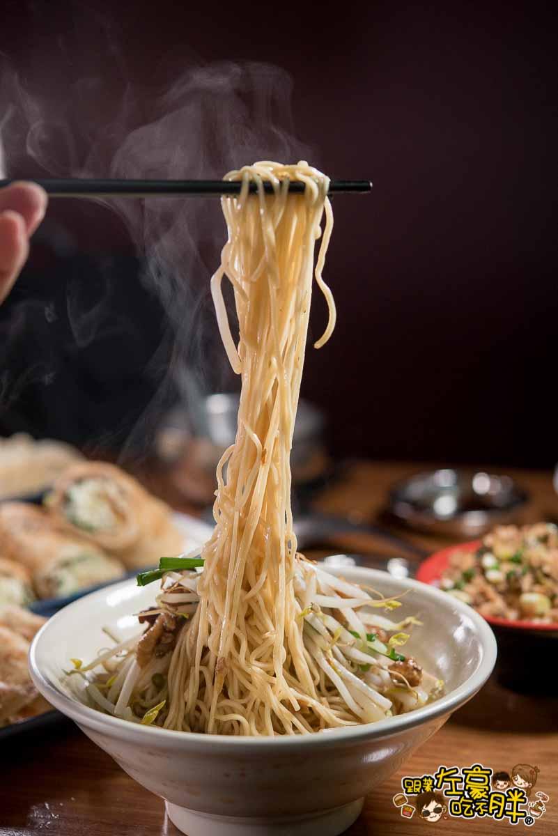 劉記湯包食堂 高雄美食 -25