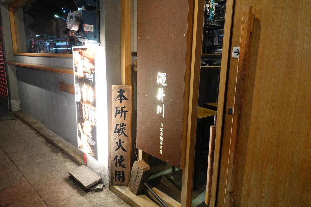 20191019_澠井川 (81)