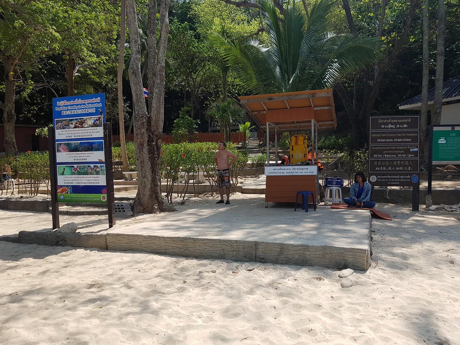 Koh Tha Lu - ติดต่อเจ้าหน้าที่ เกาะทะลุ ระยอง