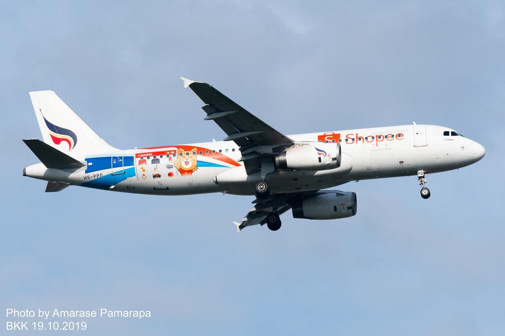 HS-PPD // Bangkok Airways Airbus A320-232