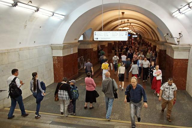 Metro: Krasnopresnenskaja - Linie 5