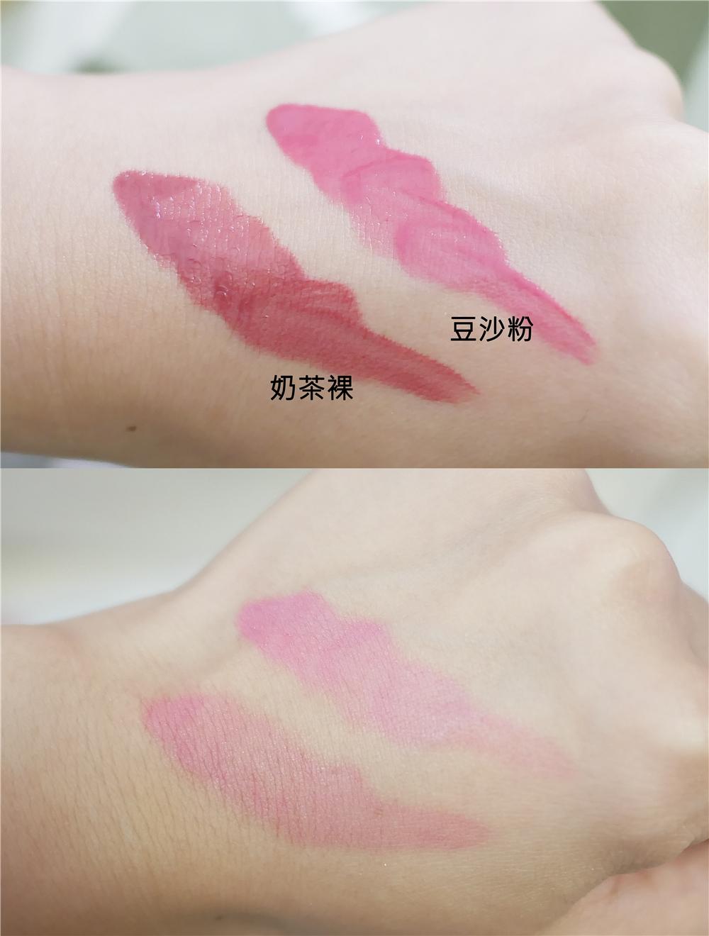 MKUP美咖 玻璃水光霜 (25)