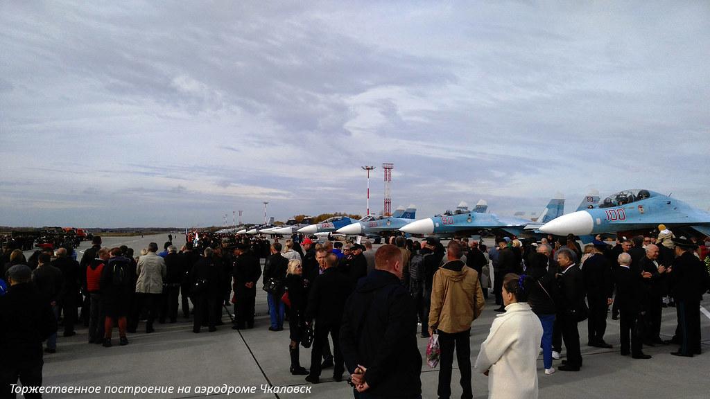 Chkalovsk airbase