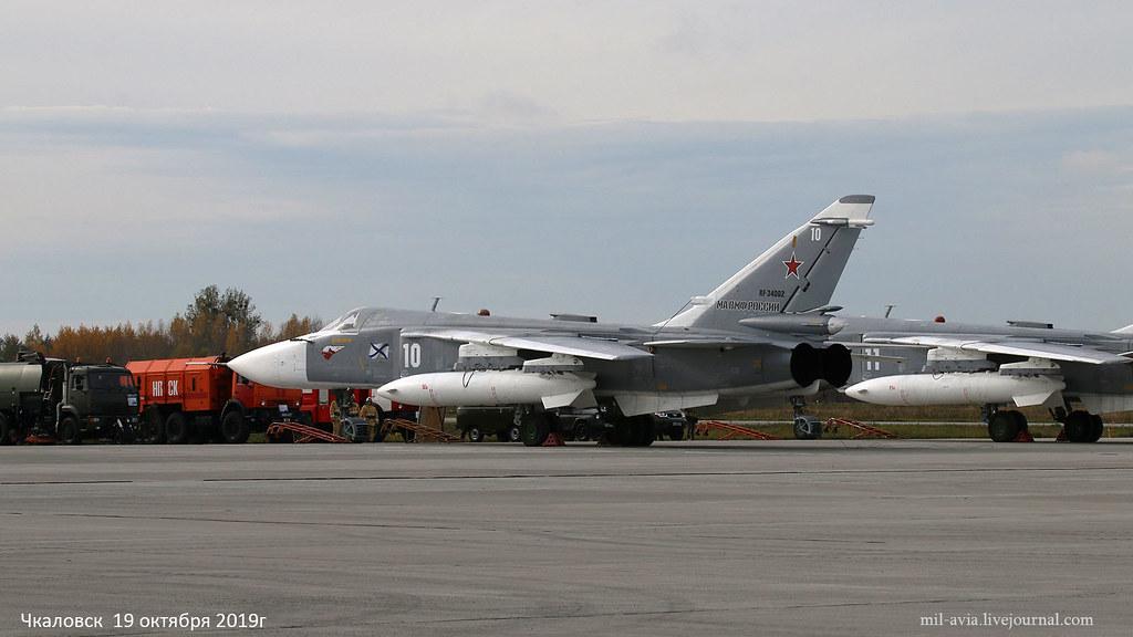Su-24M 10 WHITE
