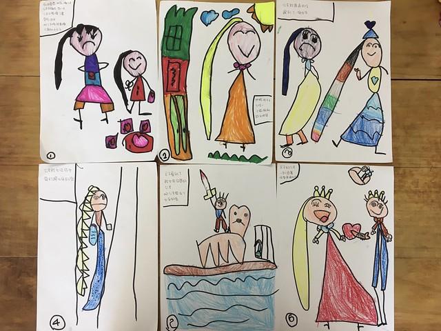 小鹿的兒童故事繪本