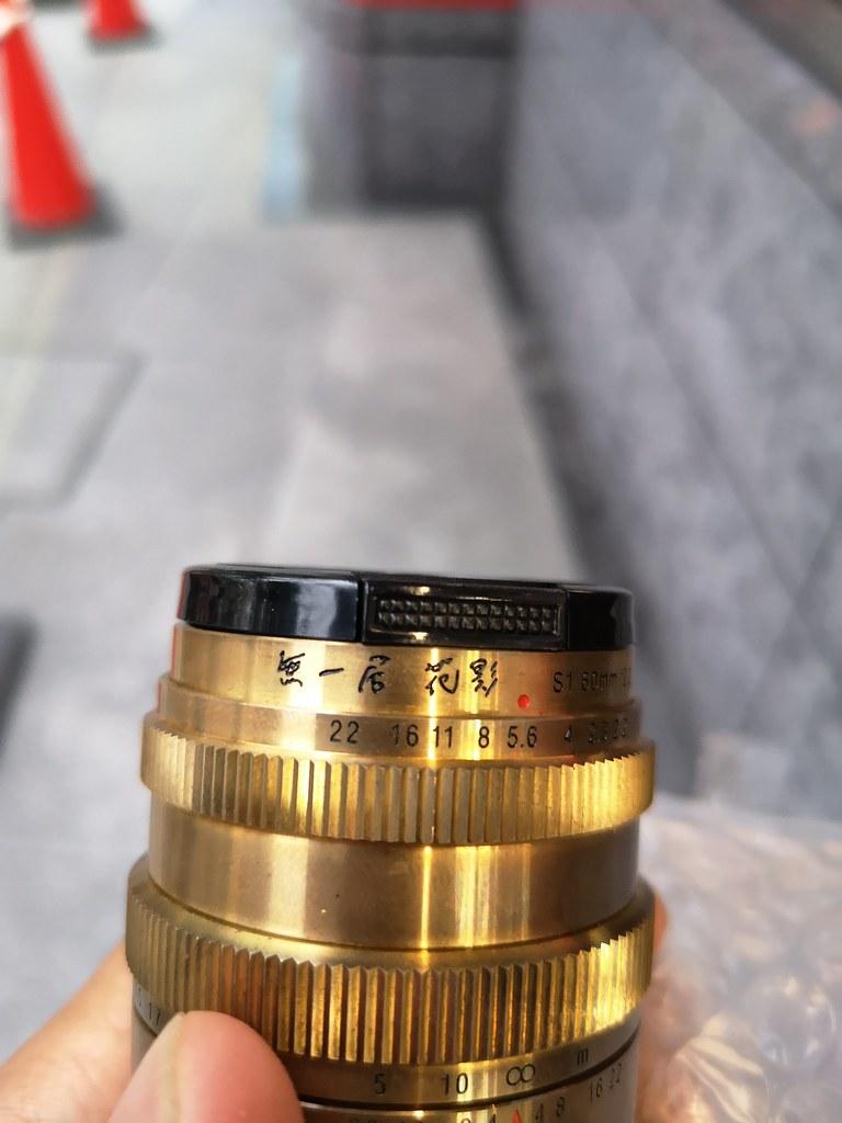 [写真] 無一居 花影S1 60mm F2.2が佳い件